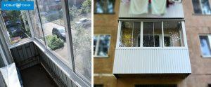 Наши балконы